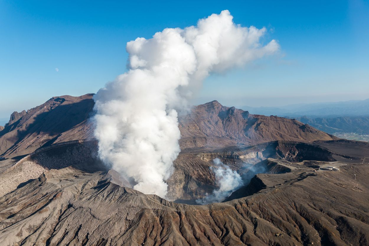 Vulkaan Kyushu