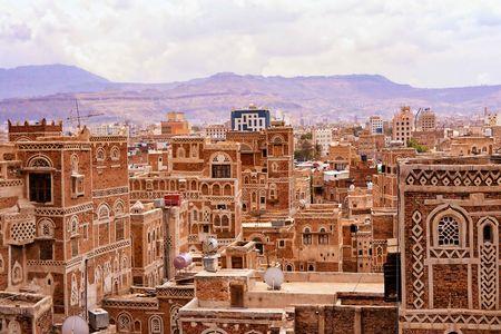 Afbeelding van Jemen