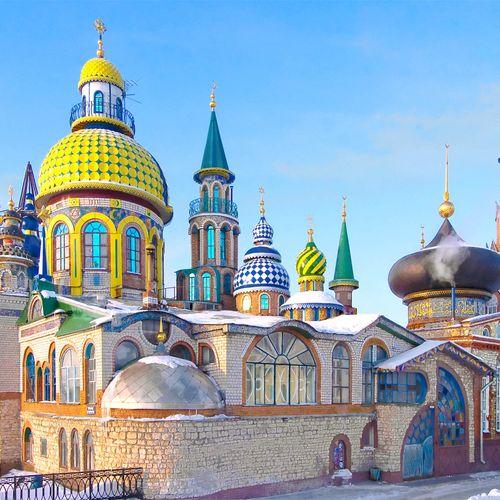 Afbeelding van Kazan
