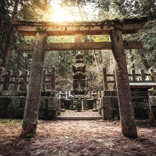Afbeelding van Overnacht in de heiligste bergstad van Japan